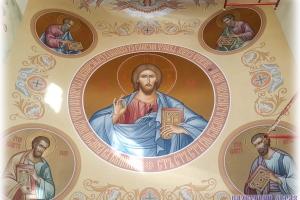 Пантократор и четыре евангелиста