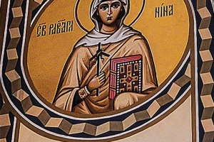 Св. равноапостольная Нина. Иконописная мастерская Палехский Образ
