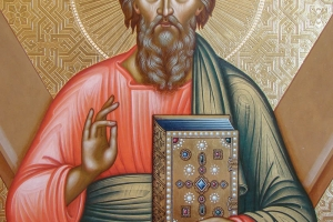Андрей Первозванный (фрагмент иконы)