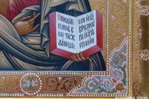 Господь Вседержитель (фрагмент иконы)