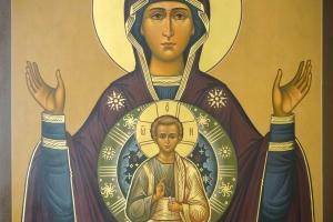 Богородица Знамение