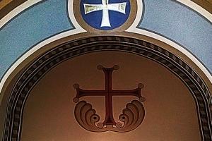 Крест и орнамент. Иконописная мастерская Палехский Образ