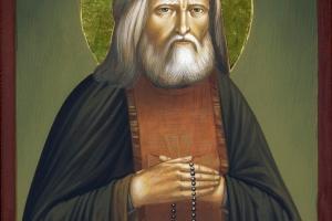 Св. Преподобный Серафим Саровский